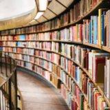 京都市民の僕がおすすめする京都の図書館【大きさ、蔵書数の比較、ネット予約の手順】